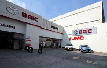 BAIC Del Valle