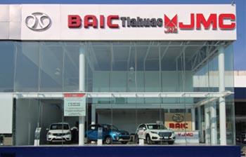 BAIC Tláhuac